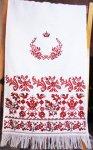 Свадебные рушники и их значения.
