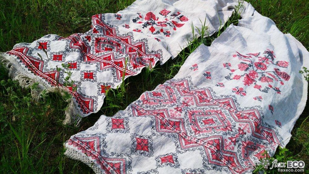 2c8f46feaab95f Купить рушник ручной работы.