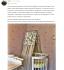 Плотный балдахин на детскую кроватку